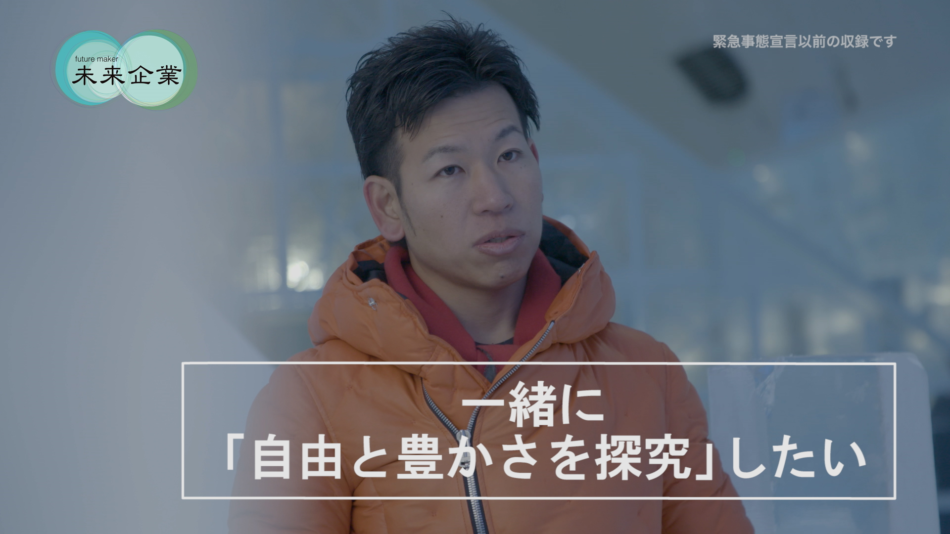 FRich Quest株式会社